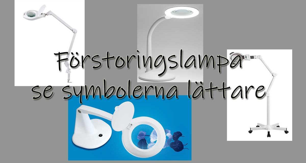 Förstoringslampa – se symbolerna lättare